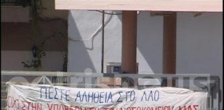 amaliada_w.jpg