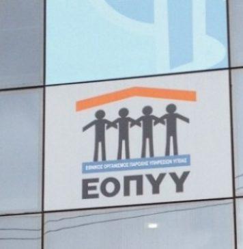 eopyy.jpg