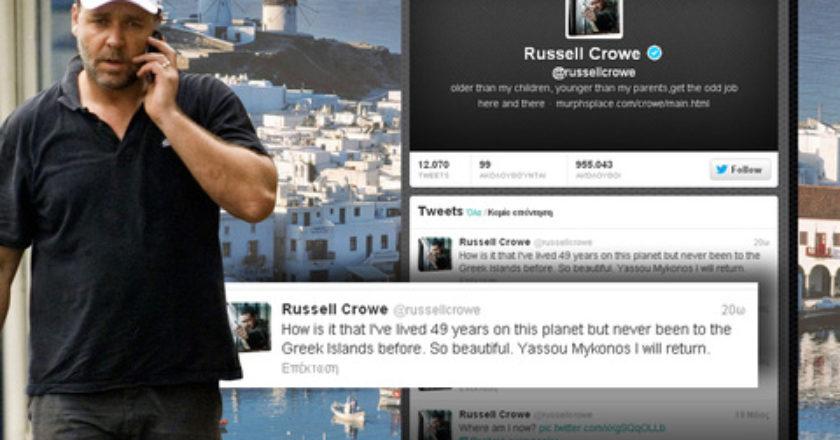 russel_crowe.jpg