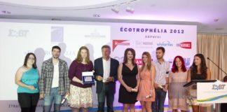 ecotrophelia_3rd_prize.jpg