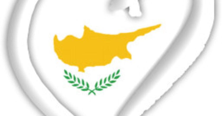cyprus-esc-flag.jpg