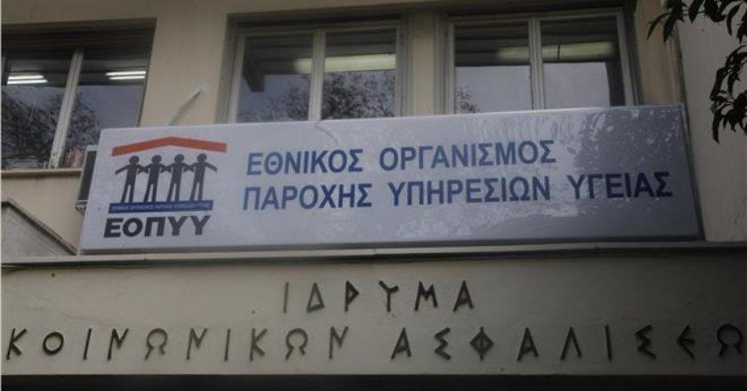 eopyy6.jpg