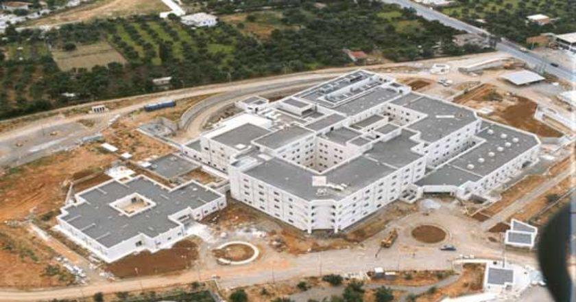 kalamatahospital.jpg