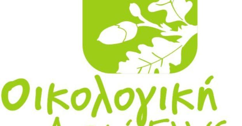 logo_dytikh_ellada.jpg