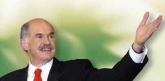 papandreou111.jpg