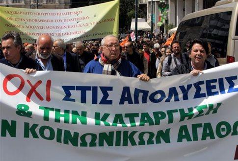 neo_plaisio_gia_to_kathestos_ton_omadikon_apolyseon.jpg