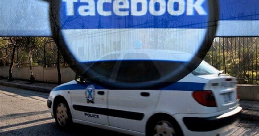 varia_kampana_se_agrinioti_poy_evrize_astynomikoys_meso._facebook.jpg
