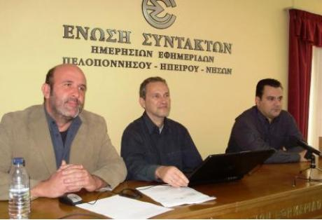 ypostirixi_ston_oikologo_prasino_kosta_papakonstantinoy_apo_syriza_kai_dimar.jpg