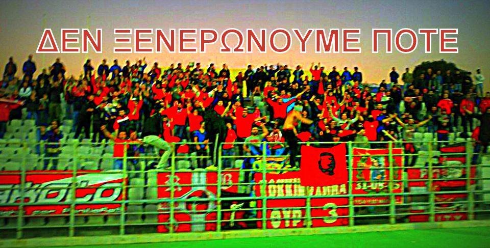 redboys.jpg