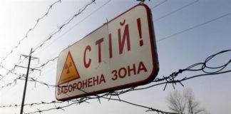 kindynos_radienergoy_pyrkagias_sta_dasi_toy_tsernompil.jpg