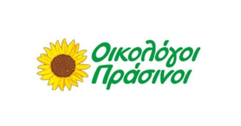oi_oikologoi_prasinoi_den_einai_idioktisia_kanenos_stelehoys.jpg