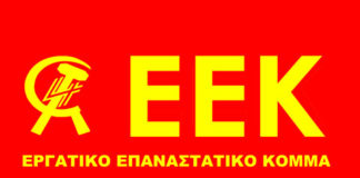 eek_logo.jpg