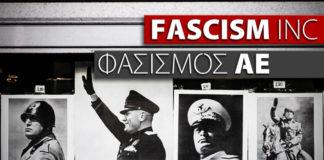 fasismos.jpg