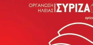 syriza_wallpaper022b.jpg