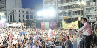tsipras_504_355.jpg