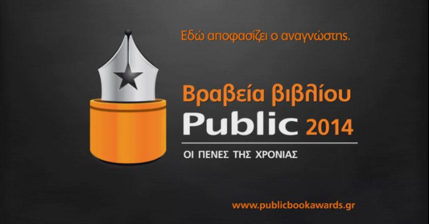 public_2014_3_26_13_2_6_b.jpg