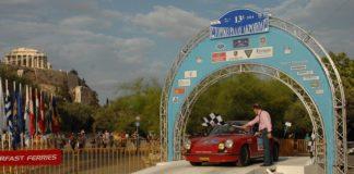 13th_historic_acropolis_rally_reg_finish_01.jpg