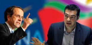 samaras-tsipras.jpg