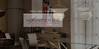 mixalopoulos.jpg