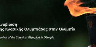 olympiada.jpg