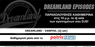 dreamland_festival.jpg