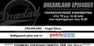dreamland_festival_0.jpg