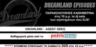 dreamland_festival_3.jpg