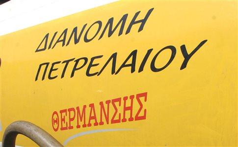 sto_1045_eyro_to_litro_i_mesi_timi_toy_petrelaioy_thermansis.jpg