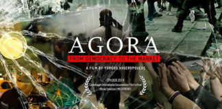 the-agora-a-new-documentary-about-the-greek-crisis.w_hr.jpg