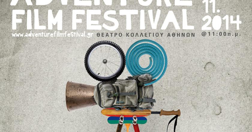 adventure_film_festival.jpg