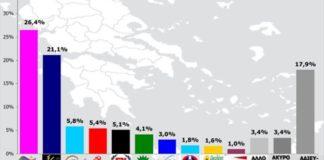 syriza3.jpg
