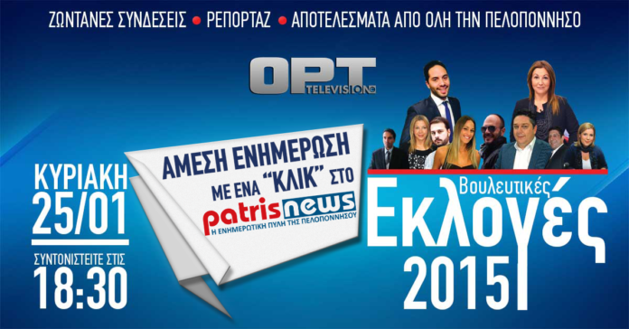ekloges_fb.png