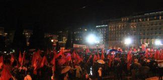 syllalitirio_toy_kke_sto_syntagma.jpg