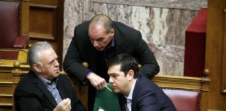 tsipras-dragasakis-varoufakis.jpg