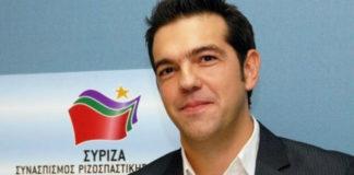 alexis_syriza.jpg