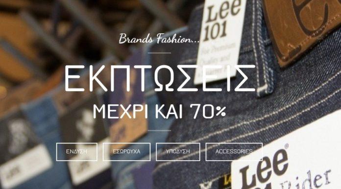 brandsforless.jpg