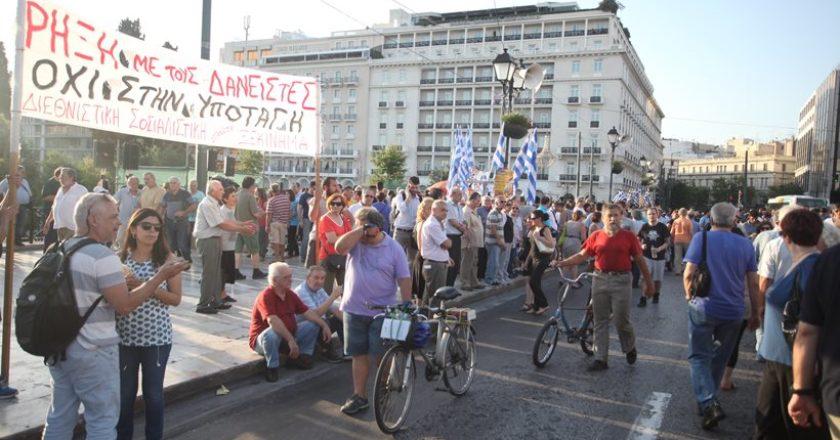 simera_to_apogeyma_sygkentrosi_kata_tis_litotitas_sto_syntagma.jpg