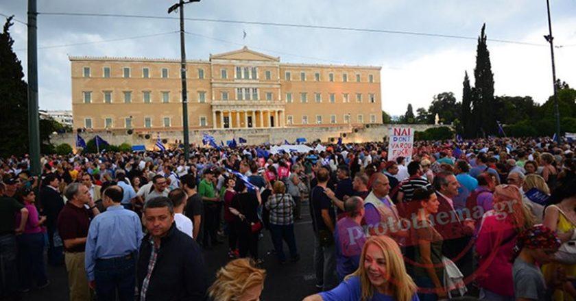 sto_syntagma_to_proto_dimopsifisma_gia_to_nai.jpg