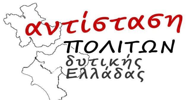 antistasi_politon-640x336.jpg