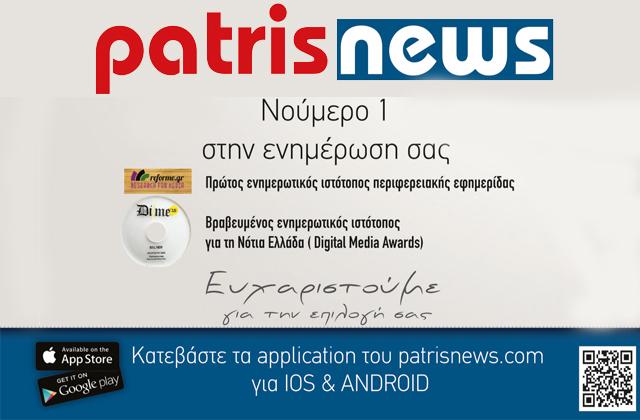 app_fb.jpg