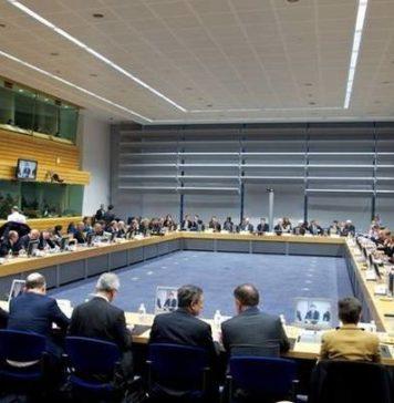 eurogroup-monday.jpg
