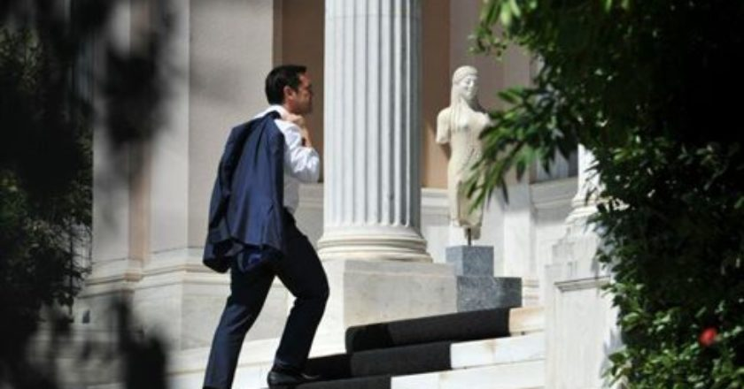 kyvernisi_eidikoy_skopoy_meleta_o_al.tsipras.jpg