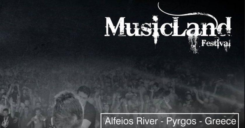 musicland.jpg