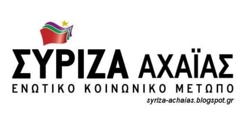 syriza_ahaias_7.jpg