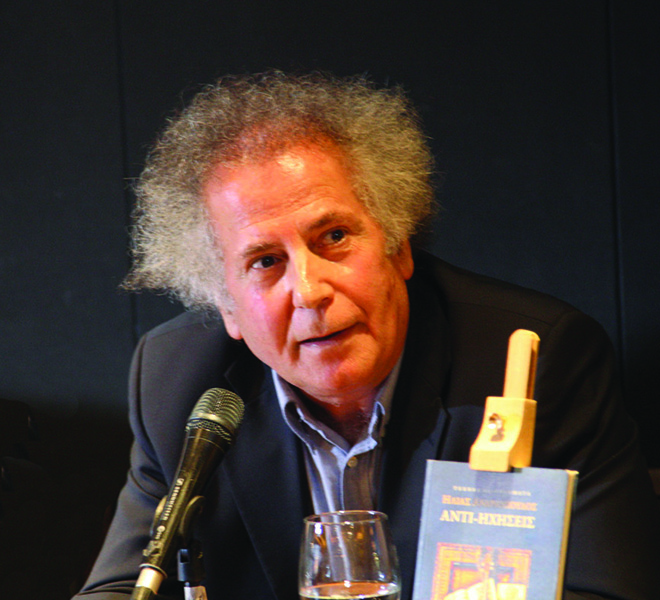 andriopoulos_2.jpg