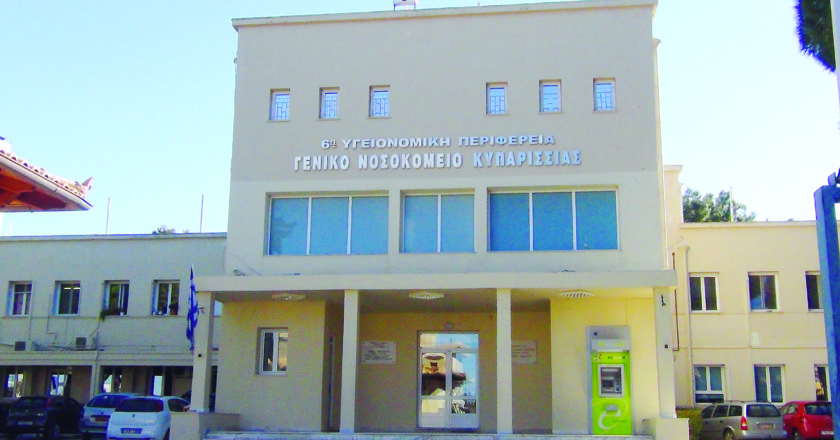 kyparissianews.jpg
