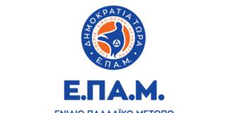epam-logo-620x330.png