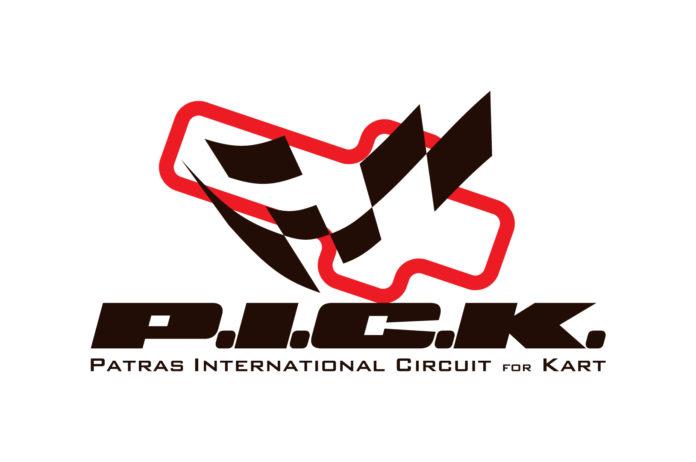 pick_logo.jpg