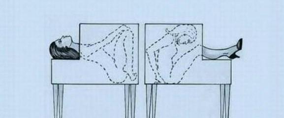 trik.jpg