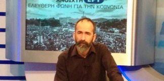 giorgos_marinopoylos_ert.jpg